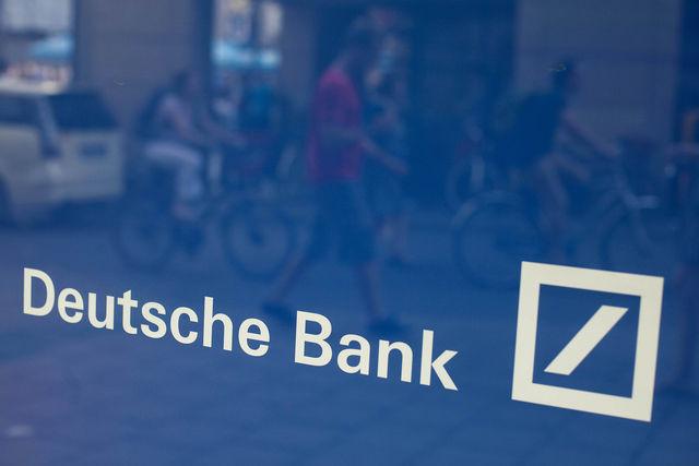 DZ Bank Frankfurt am Main
